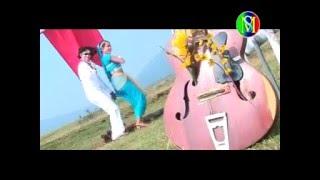 aashiq banale goriya nagpuri song