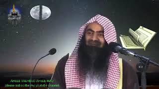 Surah fatiha har chez ka ilaj hai by tauseef ur Rehman