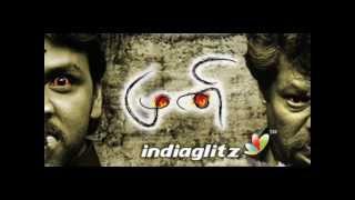 Muni 3 - Ganga New Look Trailer