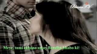 Bondhu Bhabo Ki..With Lyrics..((Topu Meya))