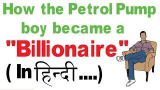 (Episode-1) Dhirubhai Ambani: Success story in Hindi; animated video Inspirational/Motivational