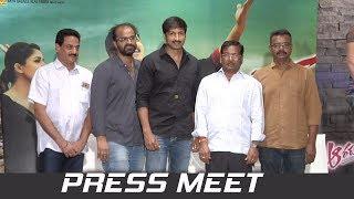 Aaradugula Bullet Movie Press Meet | Gopichand, Nayanthara | TFPC