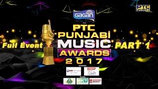 PTC Punjabi Music Awards 2017 | Part 1 | Full Event | PTC Punjabi