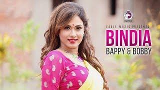 Bindia | Bangla Movie Song | Bappy | Bobby | Ahmmed Humayun | 2017 | Full HD