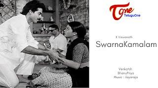 Swarna Kamalam Telugu Full Movie | Venkatesh | Bhanupriya | K Viswanath | Ilayaraja | TeluguOne