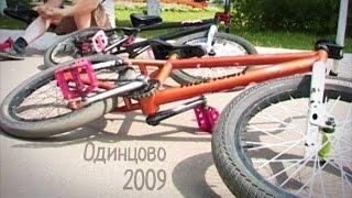 Odintsovo Jump 2009