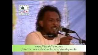 Arifana Kalam(Liye Ja Raha Tha)Molvi Haider Hassan Qawwal.By Visaal