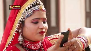 घोड़ी चढ़ बेगा आवो   Latest रानी रंगीली Dancing Song   Rajasthani Superhits 2016   Rani Cassettes