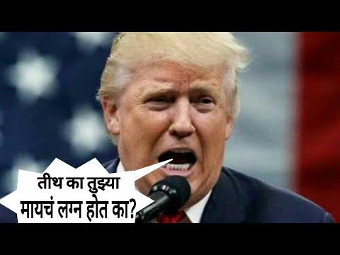 Xxx Mp4 Marathi Video Very Funny Madlipz Shivya 3gp Sex
