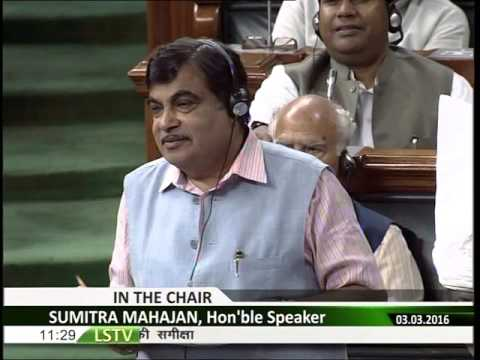 Reply given to starred questions on port performance in Lok Sabha on 03-03-2016 Part I