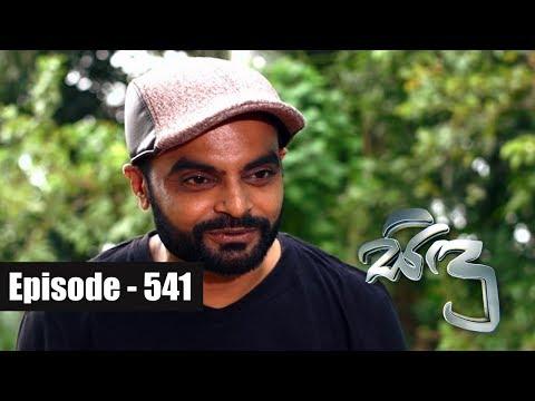 Xxx Mp4 Sidu Episode 541 03rd September 2018 3gp Sex