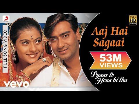 Xxx Mp4 Pyaar To Hona Hi Tha Kajol Ajay Devgan Aaj Hai Sagaai Video 3gp Sex