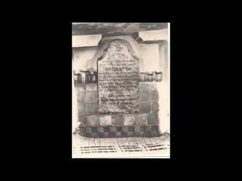 Tehillim תהלים - Chapter 35 / פרק לה  (Moroccan Marocain מרוקאי)