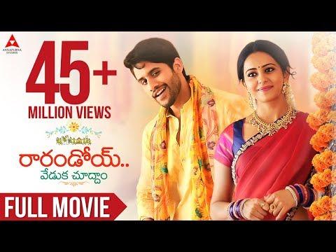 Download Rarandoi Veduka Chudhamᴴᴰ Telugu Full Movie || Naga Chaitanya,Rakul Preet free