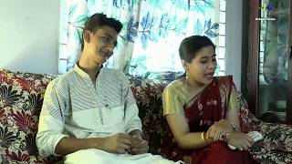 বাংলা নতুন র্শট ফিল্ম /পায়েলদের গল্প/payelder galpo/Bangla new short film.2017.