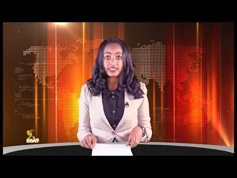 Xxx Mp4 ESAT Addis Abeba Amharic News Nov 9 2018 3gp Sex
