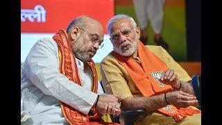 PM Modi's First Press Conference .