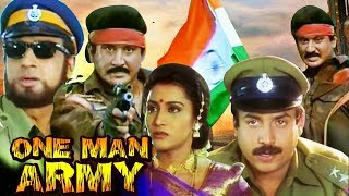 One Man Army | Full Movie | Suman | Gulshan Grover | Hindi Dubbed Movie