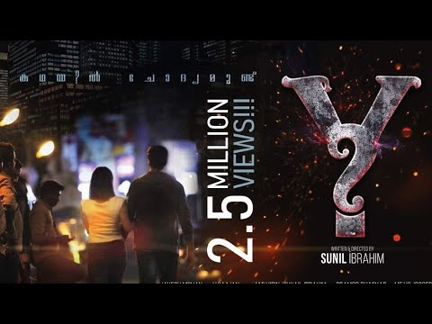 Xxx Mp4 Y Malayalam Full Movie Official 2018 Sunil Ibrahim ©Vibezon Movies 3gp Sex