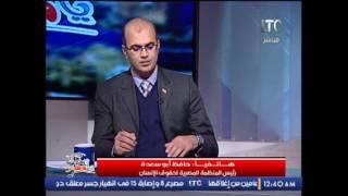 حافظ ابو سعدة : قانون الايجار القديم يخلق كارثة إجتماعية فى مصر