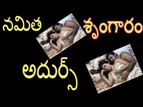 Xxx Mp4 Heroine Namitha Hot Sexy Show నమిత అందాలు శృంగారం కి మతిపోయింది 3gp Sex