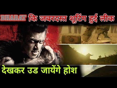 Bharat Movie Shooting Some Scene Viral   Salman Khan, Katrina Kaif