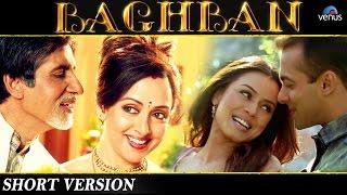 Baghban | Short Version | Amitabh Bachchan, Hema Malini, Salman Khan, Mahima Chaudhry |