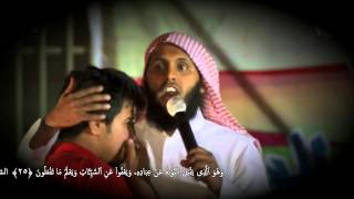 تريد السعادة ؟ أذهب الى الله -- نايف الصحفي - منصور السالمي