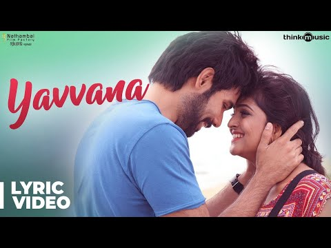 Xxx Mp4 Sathya Songs Yavvana Song With Lyrics Sibi Sathyaraj Remya Nambeesan Simon K King 3gp Sex