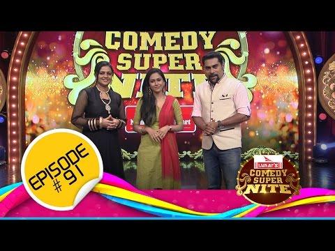 Xxx Mp4 Comedy Super Nite With Aparna Vinod അപർണ വിനോദ് CSN 91 3gp Sex