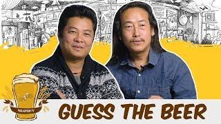   Guess The Beer    ft. Daya Hang Rai & Samten Bhutia