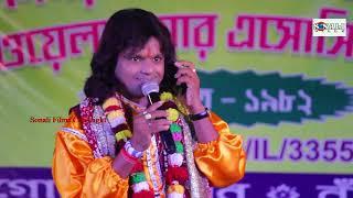 বাদল পালের নোতুন কমেডী এন্ড গান #Badal Paul#New Purulia Bangla Video 2017