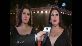 عرب وود l لقاءات حصرية مع النجمات من حفل ختام مهرجان القاهرة السينمائي الـ 38