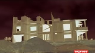 Woh Kya Hai 31 July 2016 - An under construction building that can never be built
