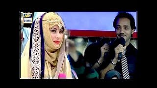 Funny Chit Chat With Newly Married Couple