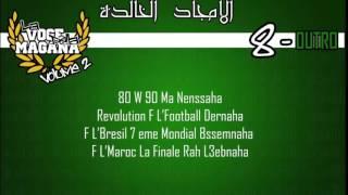 Chant Raja   Rca Nebda Biha Klami ! 2014  HD