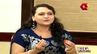 Big Screen | Saiju Kurup On Aadu Oru Bheegara Jeevi Aanu | 14th February 2015 | Full Episode