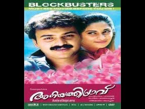 Xxx Mp4 Aniyathi Pravu Kunchacko Boban Shalini Harisree Asokan Malayalam Movie Online 3gp Sex