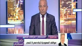مرتضى منصور : «فلوس تركي ال الشيخ هترجعله»..  ورد صادم من أحمد موسى  | على مسئوليتي