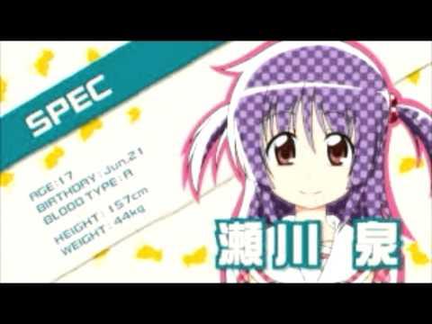 Hayate No Gotoku! Cuties ED 6 [ Na No Kisu ]