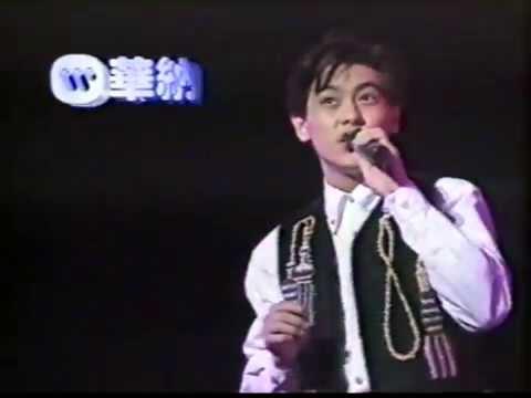 是不是你  林志颖  香港 94年 暂别歌坛演唱会版