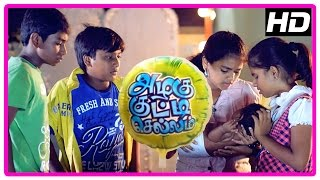 Azhagu Kutti Chellam Movie | Scenes | Krisha comes to play chess | Parents come to watch drama