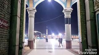 Masjid e Jamkaraan Iran city Qom