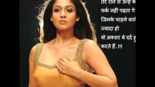 TOP 10 Love Sad Shayari Images Download.