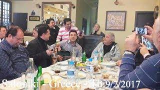 Terzis Paschalis & Tsahouridis Matthaios - Tsahouridis Kostas -Τερζής&Τσαχουρίδης