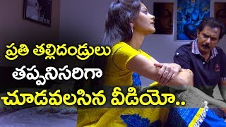 Every Father And Mother Must Watch This Video | Volga Videos | 2017