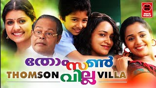 Latest Malayalam Full Movie 2016 | Superhit Malayalam Comedy Movie 2016 | New Releases 2016