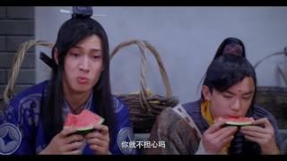 仙剑客栈 第一季 第20话 天降男友求婚月如 李逍遥情场险出局