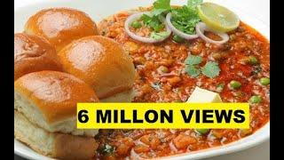 pav bhaji recipe by sanjeev kapoor insp. hindi