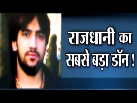 Xxx Mp4 Neeraj Bawana Watch History Sheet Of Delhi S Gangster India TV 3gp Sex